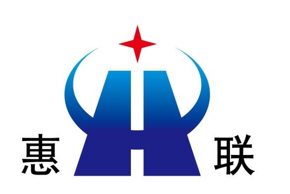 青州市惠聯灌装机械有限公司