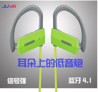 BH05蓝牙耳机运动跑步立体声运动耳机 BH05蓝牙耳机厂家