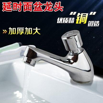 洗手间脸面盆台上盆水龙头单冷手按压键式全铜主体公共场所延时阀 延时水龙头