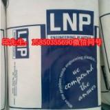 美国液氮PF008/纺织纤维/工程塑料/PA6聚酰胺6