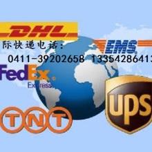 鞍山EMS国际快递,鞍山EMS邮政快递收货电话是多少图片
