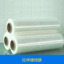机用包装材料拉伸缠绕膜pe拉伸缠绕膜/保护膜/包装薄膜厂家批发批发
