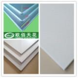 铝合金扣板价格&吸音铝扣板定制&铝扣板厂家