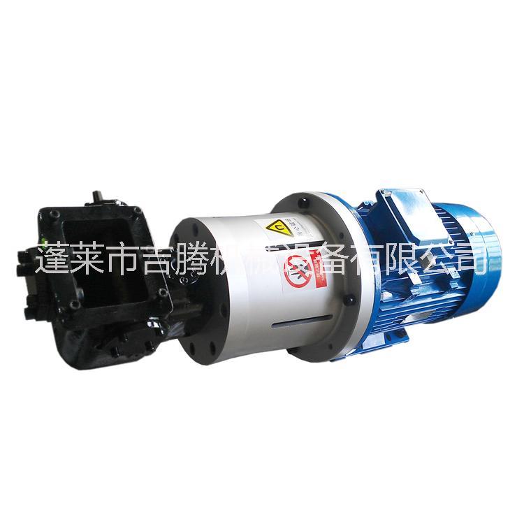 供应计量泵磁性联轴器 耐高温磁力联轴器