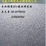 宝钢55%镀铝锌FB耐指纹光板卷、敷铝锌钢板、  烨辉镀铝锌耐指纹光板