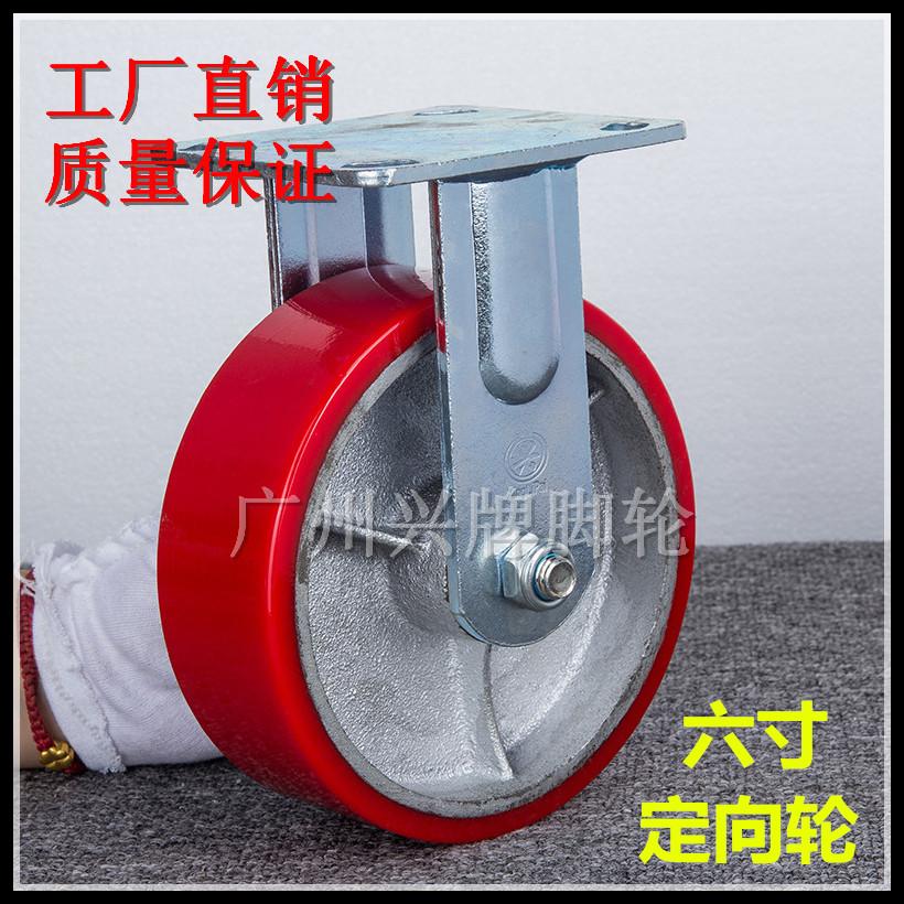 粤顺重型铸铁芯PU聚氨酯万向图片/粤顺重型铸铁芯PU聚氨酯万向样板图 (3)