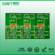 供应软硬结合FPC线路板制造 供应FPC线路板,软硬结合板制造