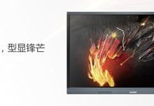 郑州红外线无线扩音系统|客户都说中汇嘉华好批发