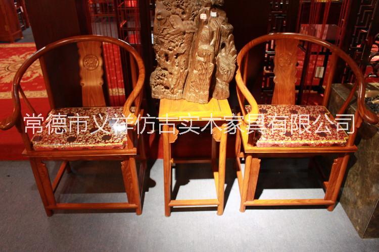 湖南义祥红木家具供应非洲花梨圈椅3件套 书房家具 厂家直销 进口原材