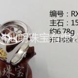 银饰男款活口分色戒托镶嵌13mm