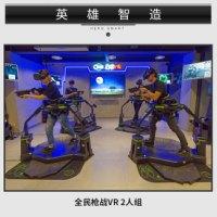 全民枪战VR 2人组