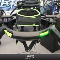 英雄VR Omni跑步机专用腰带 自由伸缩 安全舒适