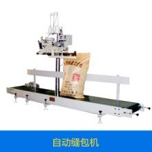 重庆征程包装机械设备自动缝包机立式双线高速缝包缝纫机厂家直销图片