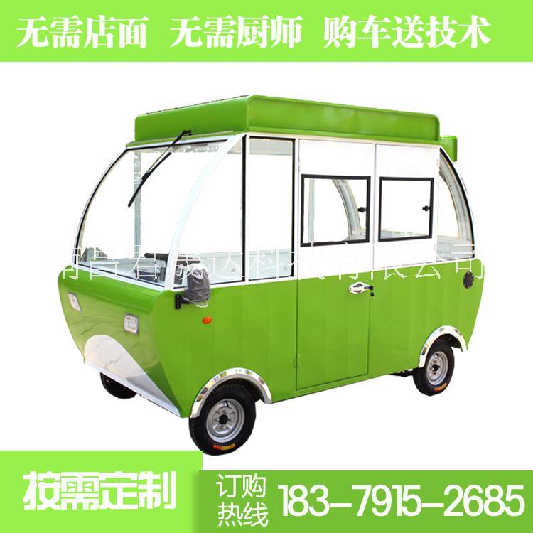 电动车小吃车 电动车小吃车价格 优质电动车小吃车批发 电动小吃车