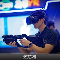 英雄VR Omni跑步机360度体验VR炫感枪
