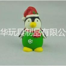 墨华天然乳胶圣诞企鹅宠物狗咬玩具批发