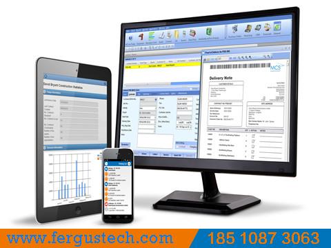 哪里能找到工程机械租赁管理软件  混凝土设备租赁管理系统