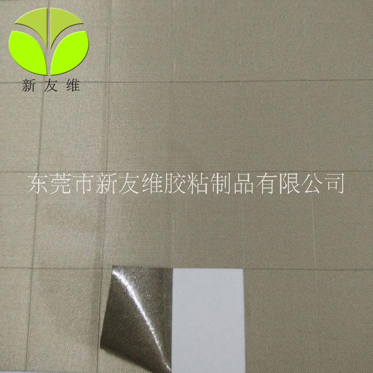 广东EMI屏蔽导电布胶带  网纹导电布双面胶