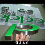 Vivo oppo发光字logo绿色水晶字背发光logo形象墙oppo超级发光字