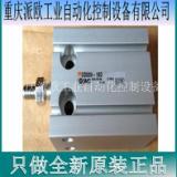 RS2H50-30BM-DQ原装日本进口smc气缸