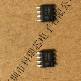 IP5303---专为移动电源设计,科瑞芯电子授权代理