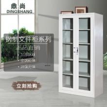 南京钢制通玻对开门文件柜报价南京资料柜档案柜价格通体玻璃柜批发
