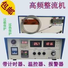 高频整流机电镀电源电镀设备带计时整流机大功率开关电源图片