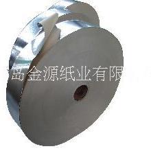 铝箔复合纸厂家 铝箔复合纸厂家销售 铝箔复合纸厂家图片 铝箔复合纸图片