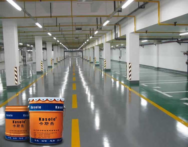广州市卡斯乐环氧地坪漆 环氧树脂地坪 环氧自流平地坪