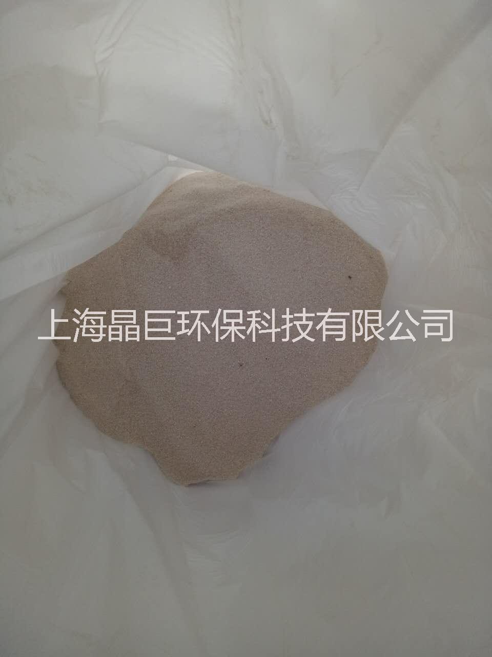 皮革软化酶 酸性蛋白酶