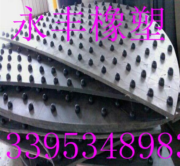 球磨机衬板/聚乙烯造盘衬板德州永丰产品实用