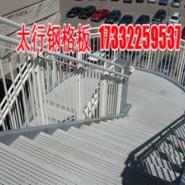 走廊扁铁钢格板钢格板异性钢格板
