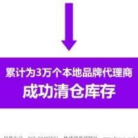 北京地球城商城库存积压处理方法