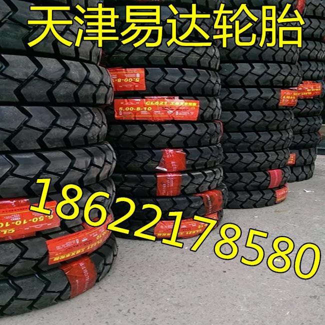 供应朝阳 500-8叉车充气轮胎 工业车辆轮胎图片