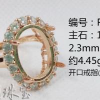 925纯银戒指空托 银饰工厂批发戒托 开口戒托蜜蜡戒指托