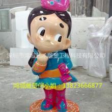 蒙古玻璃钢民族卡通娃娃雕塑批发