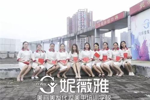 想学中医美容去哪里好?中医美容真有用吗?妮薇雅深圳中医美容培训