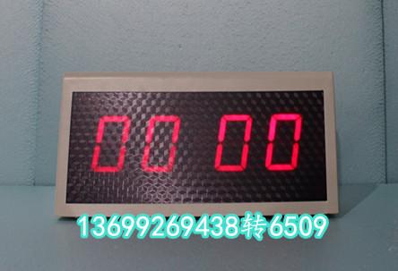 倒计时器定时器 多功能大屏幕正负 倒计时器定时器 大屏幕正负计时器
