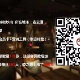 上海快餐管理系统的价格