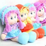 婴儿玩具批发女孩过家家 婴儿玩具 毛线公仔 洋娃娃 布娃娃卡通可爱