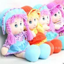 婴儿玩具批发女孩过家家 婴儿玩具 毛线公仔 洋娃娃 布娃娃卡通可爱批发