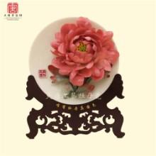 国礼牡丹瓷  洛阳牡丹花题裁工艺品