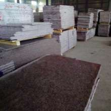 咖啡钻矿山直销、咖啡钻荔枝面供应商、咖啡钻荔枝面报价