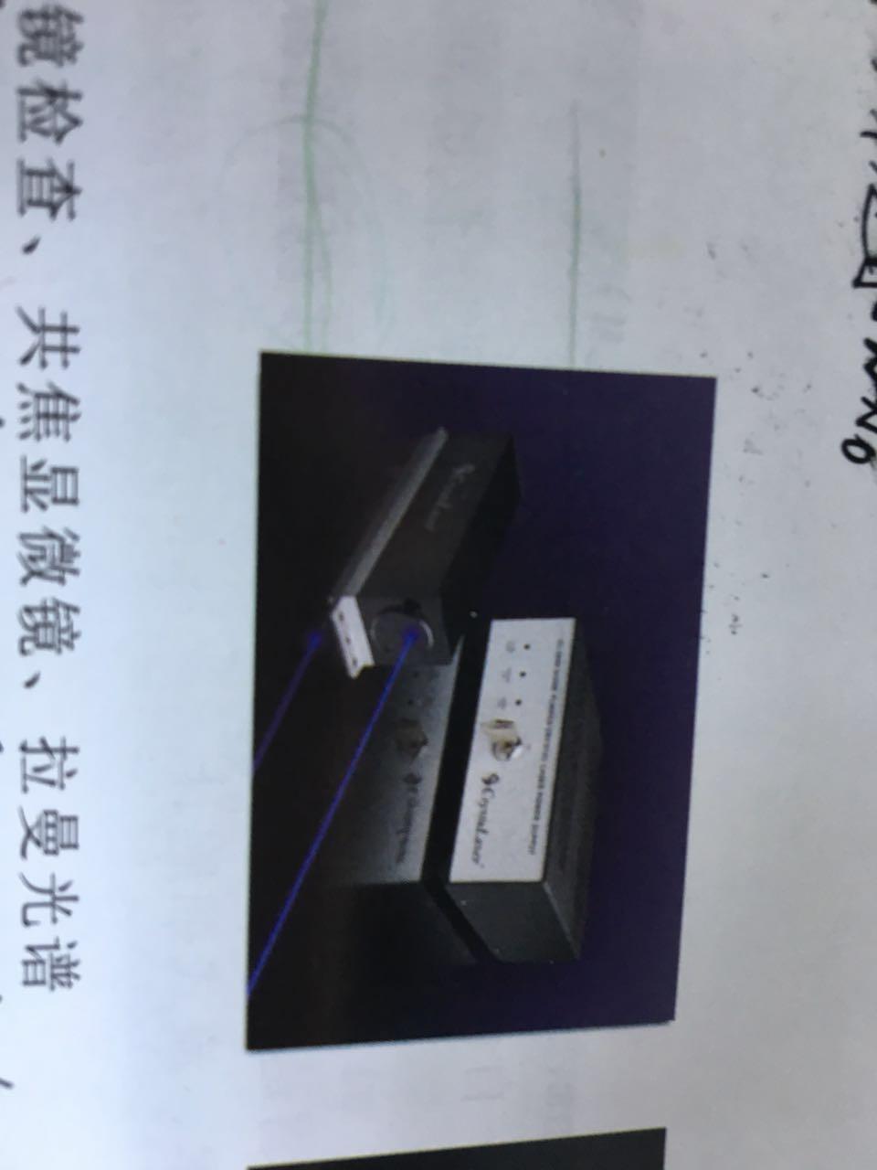 Crystalaser CW 紫蓝色光激光器