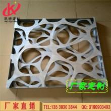 腰线激光镂空铝雕花板 铝板雕花  铝单板镂空加工  室内艺术隔断雕刻铝单板批发