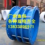 压盖伸缩接头DN350PN2.0 优质伸缩接头 316L材质伸缩接头 质保一年