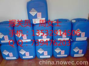 深圳化工清洗剂进口报关操作流程