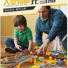 奋铭6601托马斯拼装电动轨道车 小火车礼品套装儿童益智玩具图片