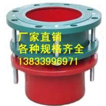 C2F型双法兰传力接头DN500PN1.0 压盖式限位松套伸缩接头 伸缩接头生产厂家