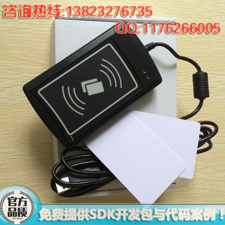 非接触RFID智能IC卡高频读卡器 ACR1281U-C8读写器